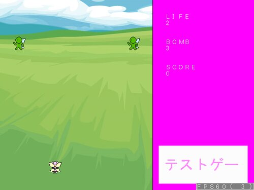 テストゲー Game Screen Shot2