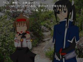 黄昏を見つめて Game Screen Shot2