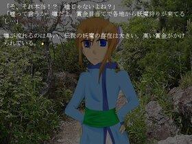 黄昏を見つめて Game Screen Shot3