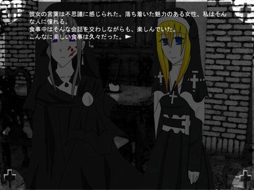 April fool Game Screen Shot