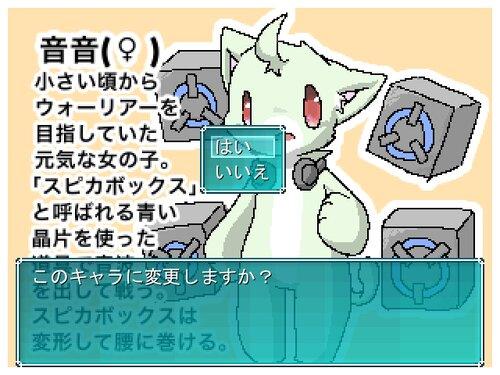 けもっとウォーリアー Game Screen Shot4