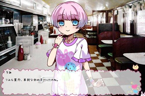 千羽×リミックス Game Screen Shots