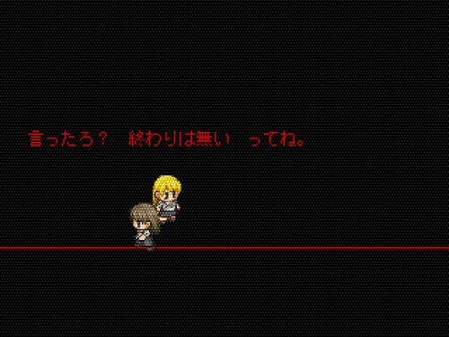 カクテル・クラブ Game Screen Shot2