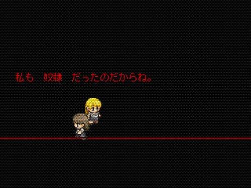 カクテル・クラブ Game Screen Shot3