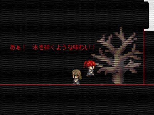 カクテル・クラブ Game Screen Shots