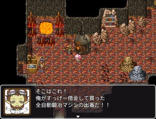 ダンジョン長のたのまれごと Game Screen Shot1