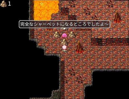 ダンジョン長のたのまれごと Game Screen Shot2