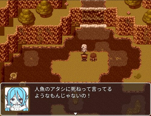ダンジョン長のたのまれごと Game Screen Shot3