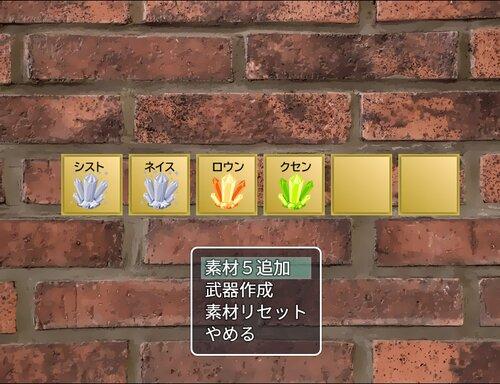 ダンジョン長のたのまれごと Game Screen Shot4