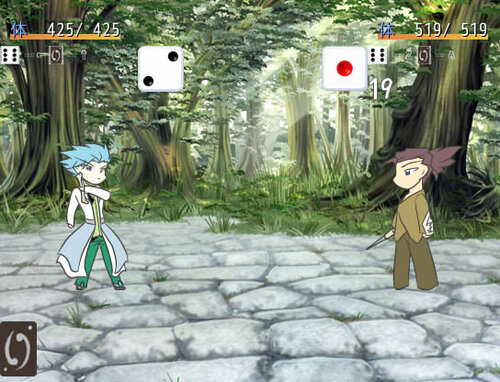 城をたずねて3千里 Game Screen Shot2