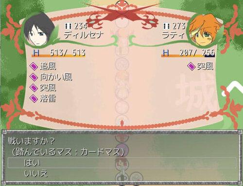 城をたずねて3千里 Game Screen Shot3