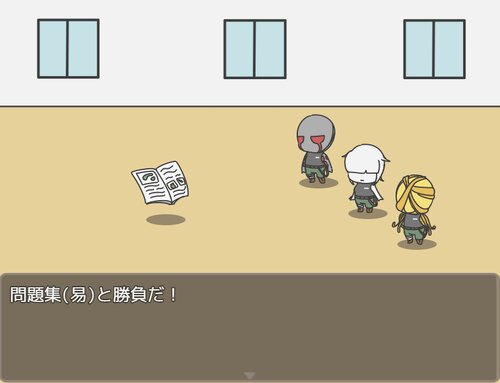 人間0名様 Game Screen Shot3