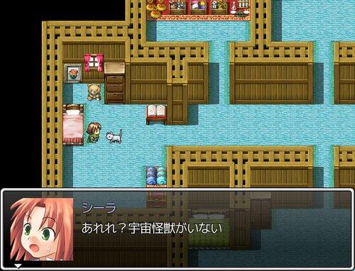 ふぁんたじあん Game Screen Shot1