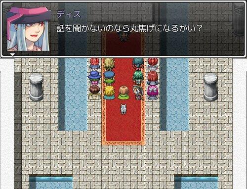 ふぁんたじあん Game Screen Shot2