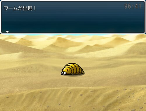 ふぁんたじあん Game Screen Shot3