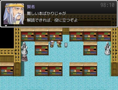 ふぁんたじあん Game Screen Shot4