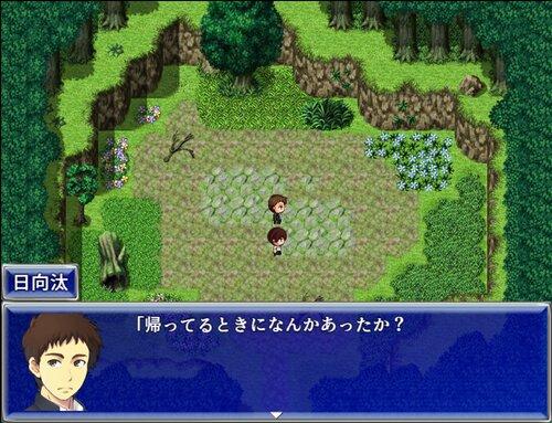 とある世界の物語り 『新』 Game Screen Shot2