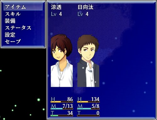 とある世界の物語り 『新』 Game Screen Shot4