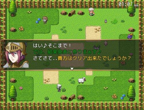 仲間外れパズル Game Screen Shot4