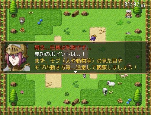 仲間外れパズル Game Screen Shot5