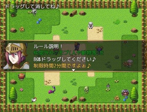 仲間外れパズル Game Screen Shots