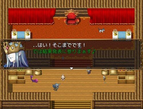 どうぶつ算数 Game Screen Shot4