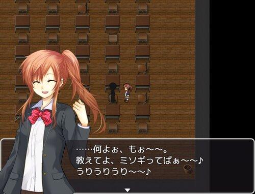 怨ノ鬼 Game Screen Shot