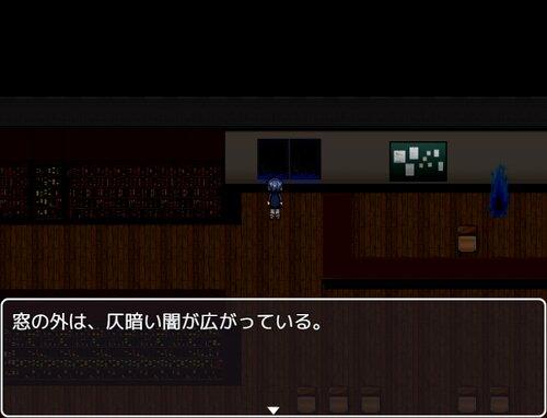 怨ノ鬼 Game Screen Shot2