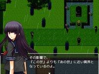 怨ノ鬼のゲーム画面