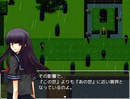 怨ノ鬼 Game Screen Shots