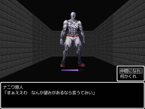 ウメダンジョン! Game Screen Shot4