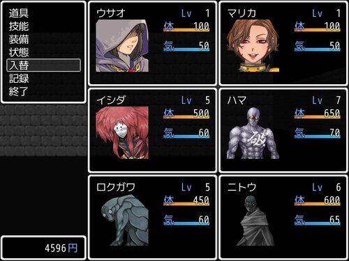 ウメダンジョン! Game Screen Shot5