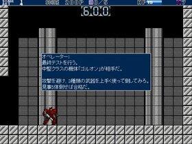 Metallic core FB CFver Game Screen Shot3
