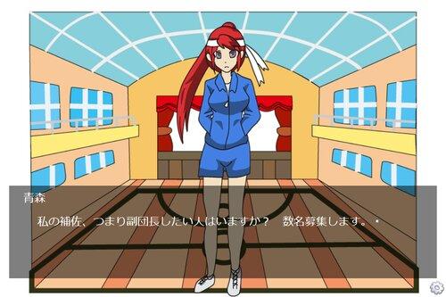秋香る米ーlove school- Game Screen Shot3