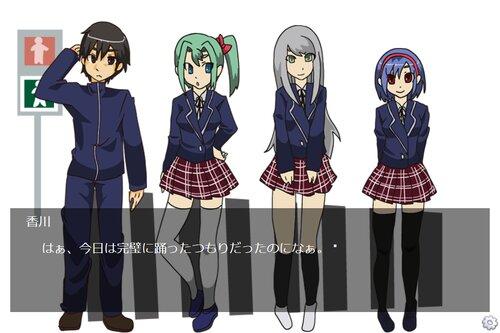 秋香る米ーlove school- Game Screen Shots