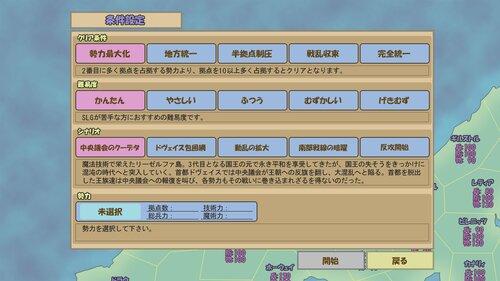 ひまわりいろのマホウ Game Screen Shot3