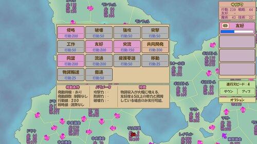 ひまわりいろのマホウ Game Screen Shot5