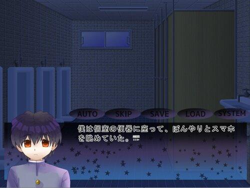 生きるのが苦しかった夜 Game Screen Shot1