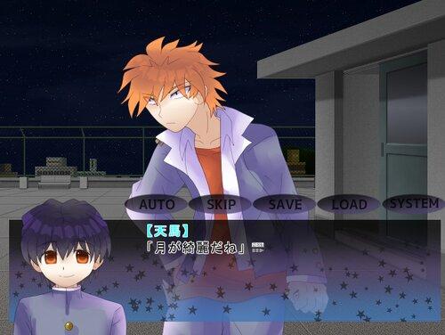 生きるのが苦しかった夜 Game Screen Shot4