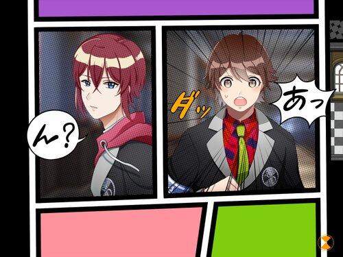 片桐探偵事件ノート Game Screen Shot3