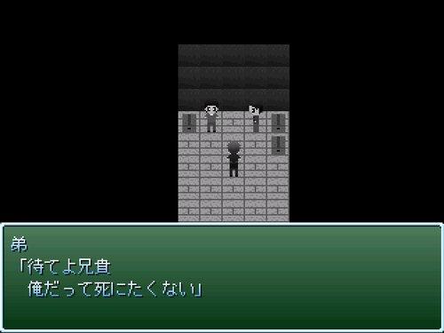 断罪の館 Game Screen Shot1