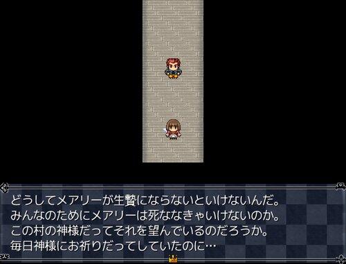 薔薇の洋館 Game Screen Shot4