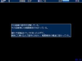 Metallic core FB NAver Game Screen Shot4