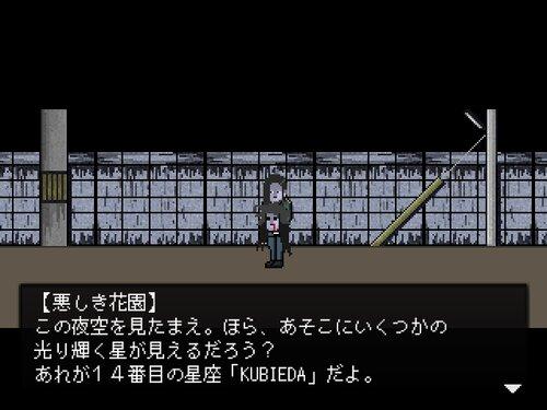 首枝 Game Screen Shot1