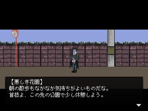 首枝 Game Screen Shot2