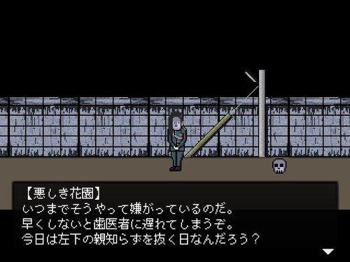 首枝 Game Screen Shot4