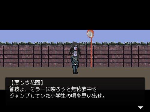 首枝 Game Screen Shot5