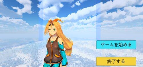 ユニティちゃんランナー Game Screen Shot1