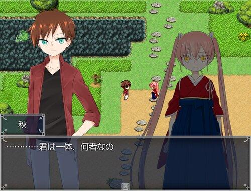 皐月ノ華 Game Screen Shot1