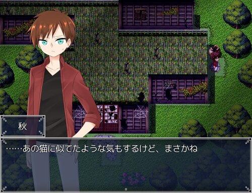 皐月ノ華 Game Screen Shot3